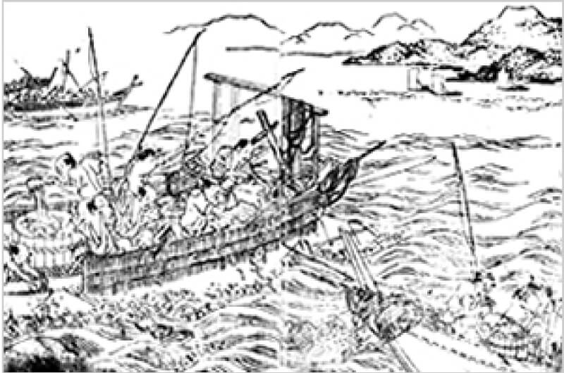 参照)日本山海名山図解より