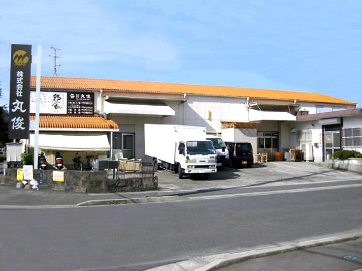 本社/鹿児島工場
